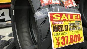 ANGEL GTワンセット限り超特価