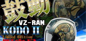 VZ-RAMバイクワールドオリジナルカラー