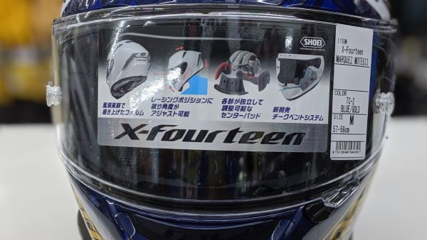 SHOEI X-Fourteen MARQUEZ MOTEGI 3 入荷