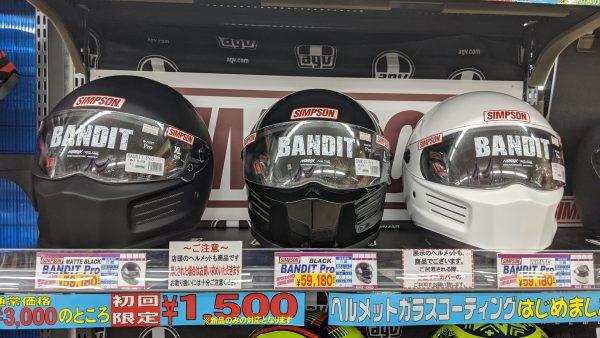 待望の「SIMPSON BANDIT Pro」入荷!!