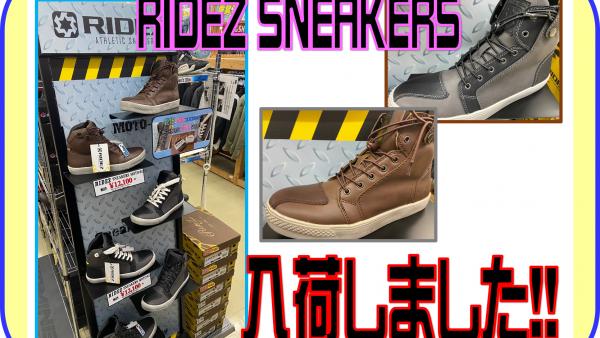 新商品『RIDEZ SNEAKERS』