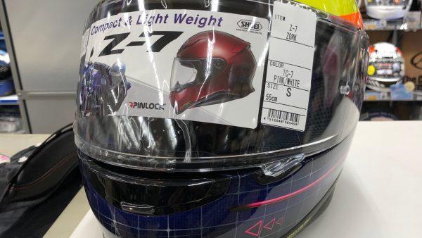 Z-7 ZORK(ゾーク)入荷!!