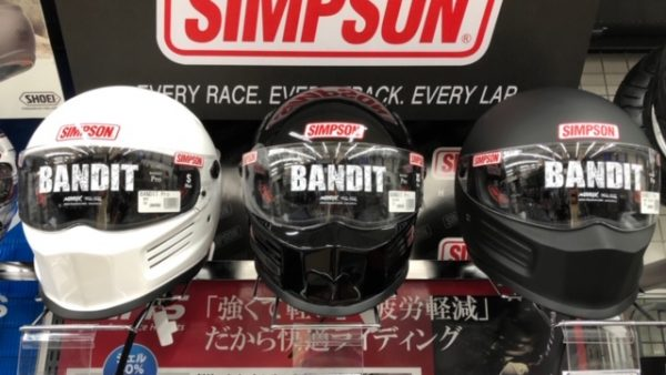 SIMPSON BANDIT PRO(バンディットプロ)入荷!!