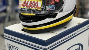 RX-7X タイラレーシング限定モデル!