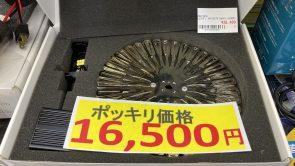 超お買い得なLEDバルブ(H4)