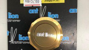 ant lion リザーバータンクキャップ
