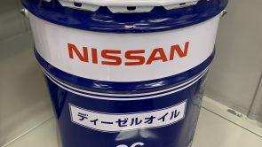 \当店はバイク用品店です/NISSAN ディーゼルオイル CCスペシャル30