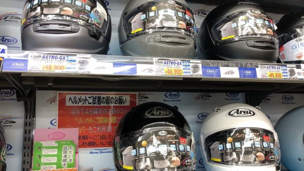 Araiの新しいヘルメットが入荷しました!