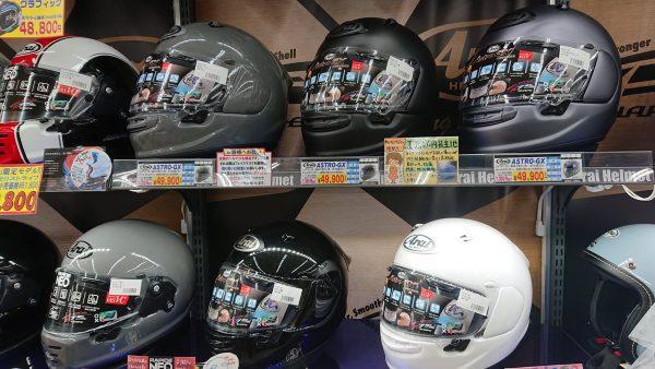 Arai新作ヘルメット「ASTRO-GX」