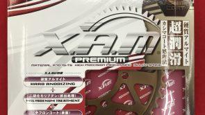 XAM GALESPEED専用スプロケット 530-42T